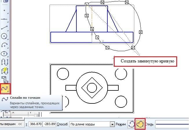 Как в компасе сделать волнистую линию 4