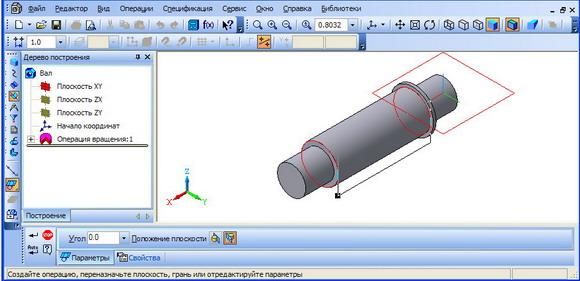 Методические указания к построению модели